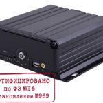 4-канальный AHD видеорегистратор CARVUE 2104D 1080p, HDD до 2 Тб, SD карта до 256 Гб