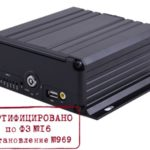 8-и канальный автомобильный AHD видеорегистратор GPS, 3G, 1HDD, 1SD карта до 256GB